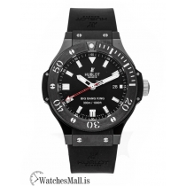 Hublot Replica Big Bang King Black Magic 44mm 312.CM.1120.RX