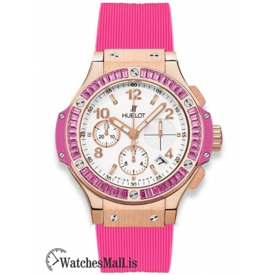 Hublot Big Bang Replica Quartz Purple Ladies 38MM