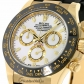 Rolex Replica Cosmograph Daytona Yellow Gold White Dial Oysterflex 40MM Watch 116518LN
