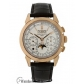 Patek Philippe Replica Grand Complications Rose Gold Perpetual Calendar Chronograph 41MM Watch 5270R