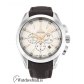Omega Aqua Terra Replica Quartz 150m Gents 231.13.44.50.02.001 44MM