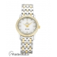 Omega De Ville Replica Quartz Prestige Ladies 4375.75.00 22MM