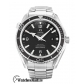 Omega Planet Ocean Replica Automatic 2200.50.00 45.5MM