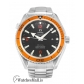 Omega Planet Ocean Replica Automatic 2208.50.00 45.5MM