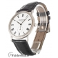 Patek Philippe Calatrava Replica White Gold Case 5119G 36MM